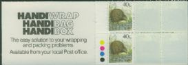 NZ Booklet SGSB51 $4 Brown Kiwi Booklet containing SG1463 with plate dots